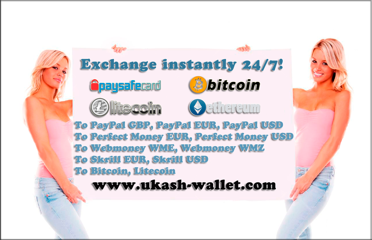 exchange paysafecard