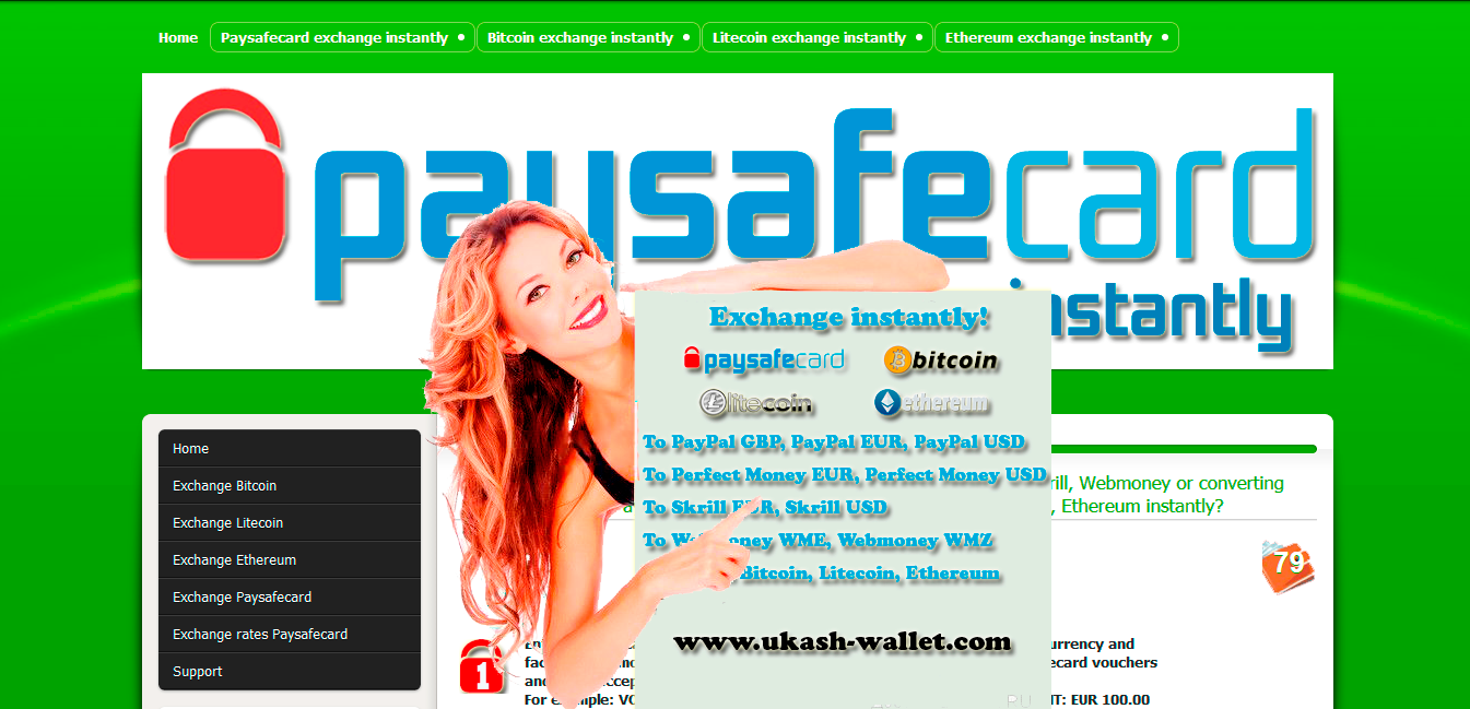 Paysafecard_Bitcoin - Exchange Bitcoin to PayPal, Skrill, Perfect Money,  Webmoney instantly. - Twitch